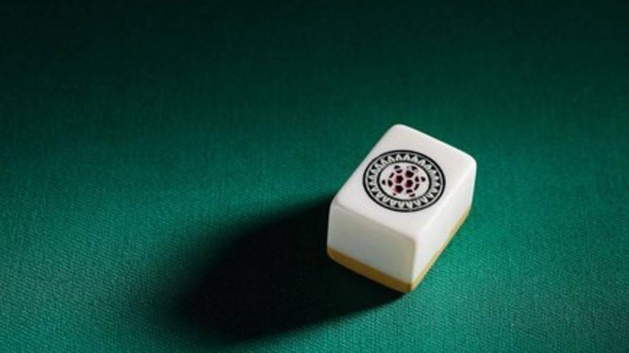了解血流麻将中的算牌原则,打麻将更得心应手!